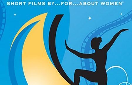 LunaFest Celebrates Women Filmmakers